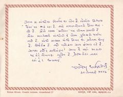 Dharmadhikari