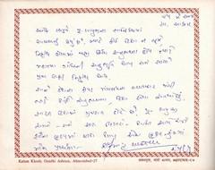 Shankarsinh vaghela