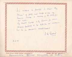 I. K. Gujral (12th Prime Minister of India)