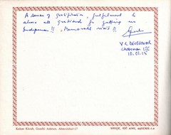 V. C. Deveshwar (Chairman ITC)
