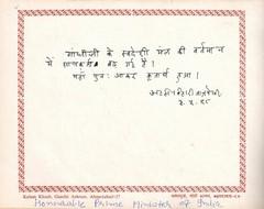 Atal Bihari Vajpayee (10th Prime Minister of India)