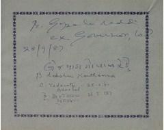 Bejvada Gopal Reddy, B. Lakshmi Kanthamma, C. Vedavathi Hyderabad