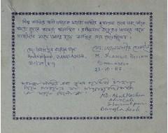 M. Alamgir Hossain Bangladesh and MD. Abul Kashim Bangladesh