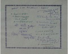 N. Gadilingappa, B. Pandari, M. V. ......, A. Nagendra, Andhra Pradesh