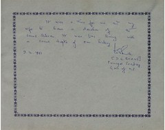 D. G. Bhave -  Principal Secretary Govt. of Madhya Pradesh