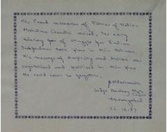 B. N. Deshmukh, Judge of Bombay High Court, Aurangabad
