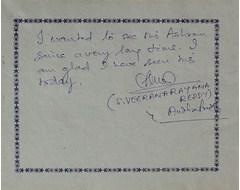 S. Veernarayana Reddy - Andhra Pradesh