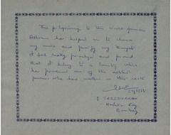 E. Sreedharan - Western Railway, Bombay