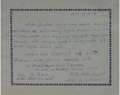 Keshu D. Jethava, Mahesh Mohanlal Sharma, Bhoopendra N. Limbadani, Mahesh P. Lasopita