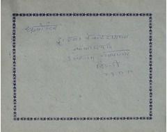 E. S. Venkatramayya - Judge of Supreme Court, Delhi