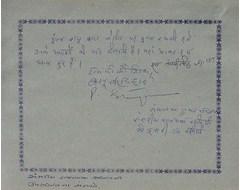 N. Tombi Sinh, M. P. Kaushik