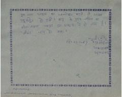 Mahavir Sinh