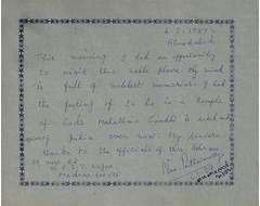 Naa Parthsarathy, Navanitbhai Madrasi