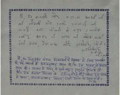 Satvairsinh - New Delhi