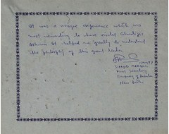 Sijahid Maqbool, New Delhi