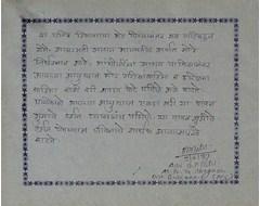 Advocate B. P. Patel
