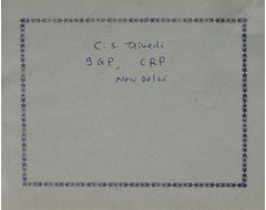 C. S. Trivedi - 9 G. P., CRP, New Delhi