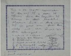 Walter O Syeuvda, Patrick M. N. Nginya, Esther Keli, Kefa Afwata Ajode, E. G. Mugera, Matagarow