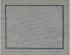 A. Rashid Kabull, M. P.