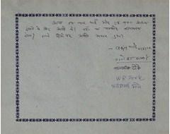 Vasant Gade, Ganesh Thakare, Valmik Dhoke, W. R. Deol, Parvatibai Mon