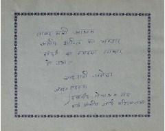 Chand Rani Aroda