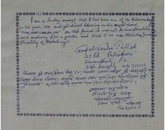 Gopalchandra Pathak
