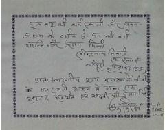 Ravindralal Tiwari - M. L. A. - Faijabad