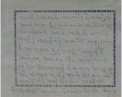 Choudhari G. S. Dharasinh