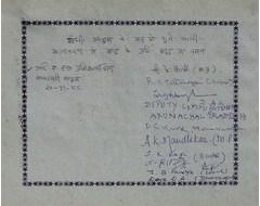 Students of IAS - J. K. Banerji (M. P.), R. C. Pattanayak (Orissa), ……… IAS Deputy Commissioner (Arunahal Pradesh), P. G. Kumar (Maharashtra), A. K. Maudlekar (M. P.), S. K. Negi (Bihar), J. R….. (….), J. B. Pandya (….), Dave D. A. (Jamnagar)