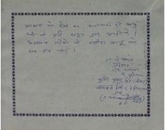 Surit Kumar Sinh, (Bihar), Sarbat Sinh (Hariyana), N. Madanmohan Reddy (A. P.)