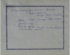 Glovgura Howiten, Stella Mullar, Jaen Kennady, Dorothi Shanan - I. P. Mission od Ahmedabad