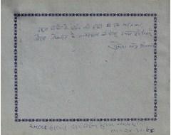 Umesh Chandra Shrivastava - Chief Justice of Allahabad High Court