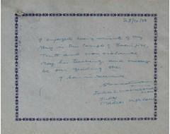 Justice S. Sivasubramaniam - Madras High Court