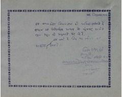 Vijay shankar Dube, Bherulal Patidar