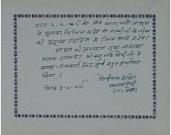 Gopinath Dikshit - Health Minister, Uttar Pradesh