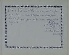 A. V. S. R. Murty - Ass. Director C. R. P. F. New Delhi