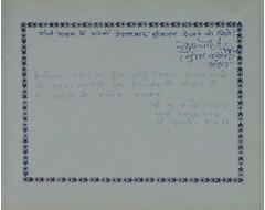 Suresh Pachauri and R. K. Bandhopadhyay - Gandhi Smarak Nidhi, New Delhi