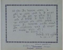 Trilokinath Chaturvedi