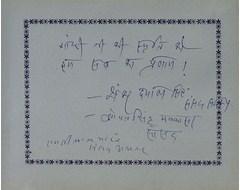 Shamb Dayal Sinh, Govat sinh Makkana, Ramji Lal Yadav - Members of Parliament