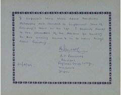 B. T. Pambhal - Principal, Regional Staff Collage, UCO Bank, Jaipur