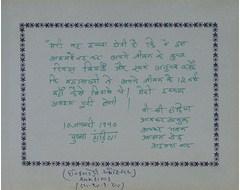 Pushpa C. Handiya - Incom Tax Officer, Incom Tax Office, Ashram Road, Ahmedabad