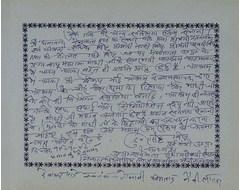 Dungar sinh Bisht - Ex. Minister of Uttar Pradesh