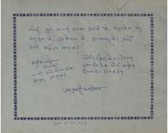 Govind Prasad Kejariwal and Jaya Kumari Kejariwal