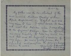 Govindsinhji M. Chudasama - I. A. S. (Rtd.)