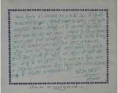 Om Prakash Choutala