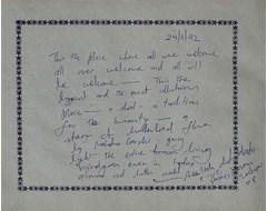 Akhilesh Dixit Dadu