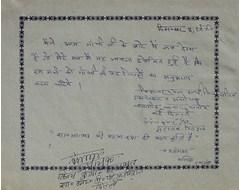 Bishambhar Dayal Sharma, Yogesh Kumar, Chandrashekhar , Vijay Kumar Agrawal