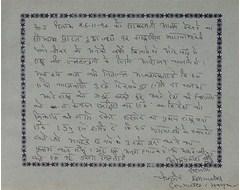 Om Prakash Bedi - M. L. A. of Haryana