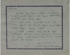 Shri Manubhai Pithvanwala