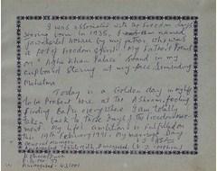 V. J. Nehru - General Manager, Aurangabad Textile Mill